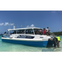 Whitsunday Bullet- Day Tour - beached